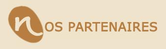 Nos-partenaires-titre